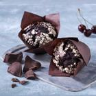 Rella Çikolatalı-Vişneli Muffin