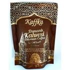 Şekeroğlu 200 gr Kaffka Osmanlı Kahvesi