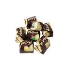 Şölen Nutball Kahverengi Dökme Çikolata