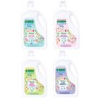 U Green Clean Baby 2.75 lt Çamaşır Deterjanı + 2.75 lt Yumuşatıcı + 2.75 lt Leke Çıkarıcı + 2.75 lt Biberon Temizleyici