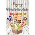 Ülker Beyaz Çikolata Aşkı Özel Paket