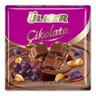 Ülker Üzümlü Fındıklı 65 gr Kare Çikolata