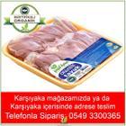 Yeşil Küre Organik Tavuk But Pirzola 400 gr