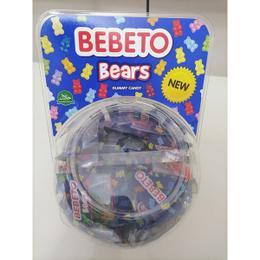 Bebeto Mini Ayıcık Küre 8x80 gr Jelibon