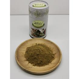 Bybilal 1 kg Organik Toz Kimyon