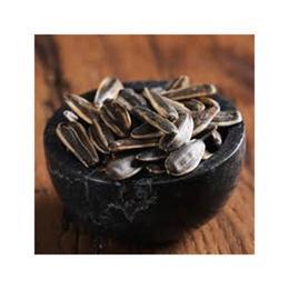 Çakır Çerez 1 kg Tuzsuz Siyah Çekirdek
