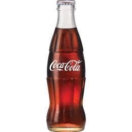 Coca Cola Şişe 200 ml Cola