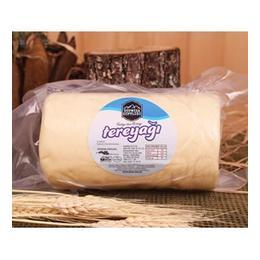 Dupnisa Çiftliği 1000 gr Süt Kremasından Tereyağı