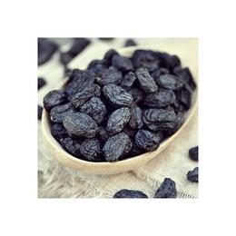 Fıstıkçı Pazarı 1 kg Çekirdekli Kuru Siyah Üzüm