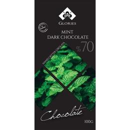 Glories 100 gr Naneli %70 Bitter Çikolata