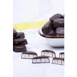 Kurtuluş Kuruyemiş 500 gr Çikolata Kaplı Sultan File Lokum