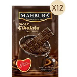 Mahbuba 20 gr 12'li Sıcak Çikolata