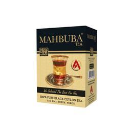 Mahbuba 800 gr Ithal Çay Srilanka