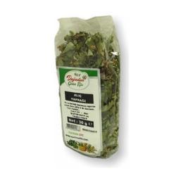 Nursima 30 gr Alıç Yaprağı