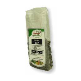Nursima 60 gr Yeşil Çay