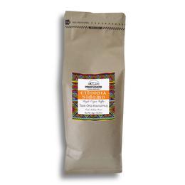 Profusion Coffee 1 kg Taze Orta Kavrulmuş (Ethiopia) Etiyopya Sidamo French Press Kahve