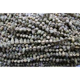 Sidal Market 250 gr Kurutulmuş Bamya