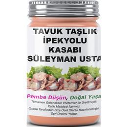 SPANA 820 gr İpekyolu Kasabı Süleyman Usta Vakumlanmış Tavuk Taşlık