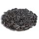 Berceste 250 gr Tuzsuz Siyah Çekirdek