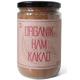 Güzel Ada Gıda 320 gr Organik Ham Kakao