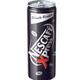 Nescafe xpress Black 250 ml
