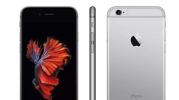 Apple iPhone 6S Plus 32GB Uzay Grisi