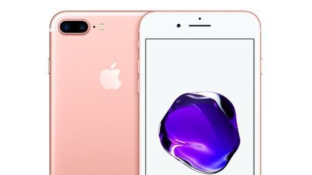 Apple iPhone 7 32GB Roze Altın İnceleme