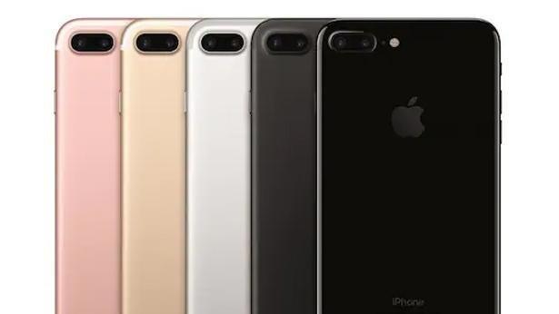 Apple iPhone 7 Plus 32GB İnceleme