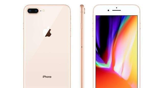 Apple iPhone 8 Plus 64GB Altın