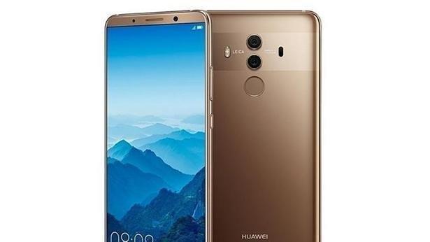 Huawei Mate 10 Pro 128GB Kahverengi İnceleme