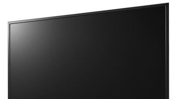 Bir Akıllı Televizyondan Çok Daha Ötesi: LG UHD 43UH610V