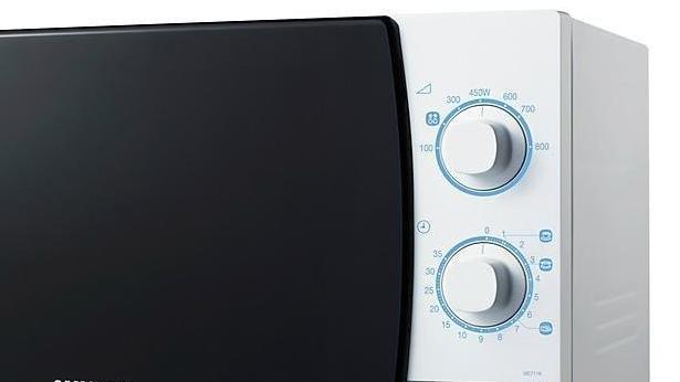 Samsung ME711K/AND 20 Mikrodalga Fırın: Mutfaktaki Şık Yardımcınız