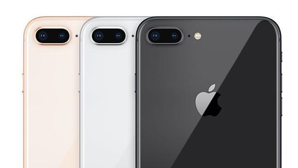 Apple iPhone 8 Plus 64 GB İnceleme