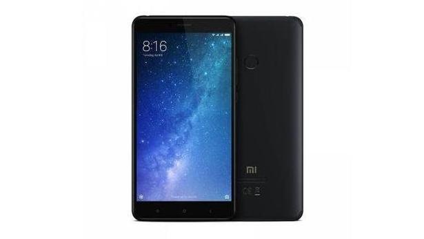 Xiaomi Mi Max 2 64GB Siyah İnceleme