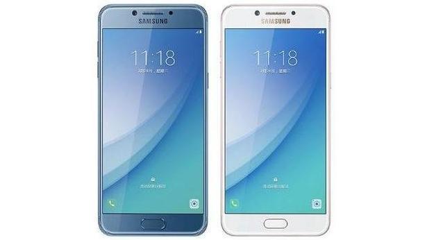 Samsung Galaxy C5 Pro İncelemesi