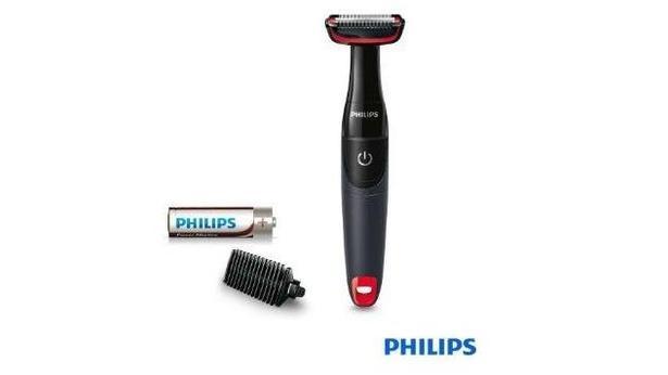 Philips BG105/11 Tıraş Makinesi