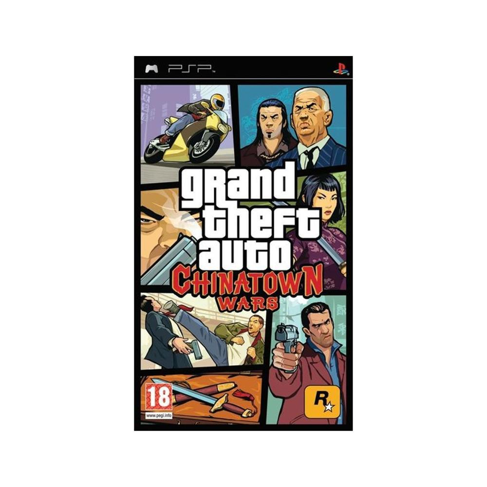 Grand Theft Auto Chinatown Wars PSP Oyunu