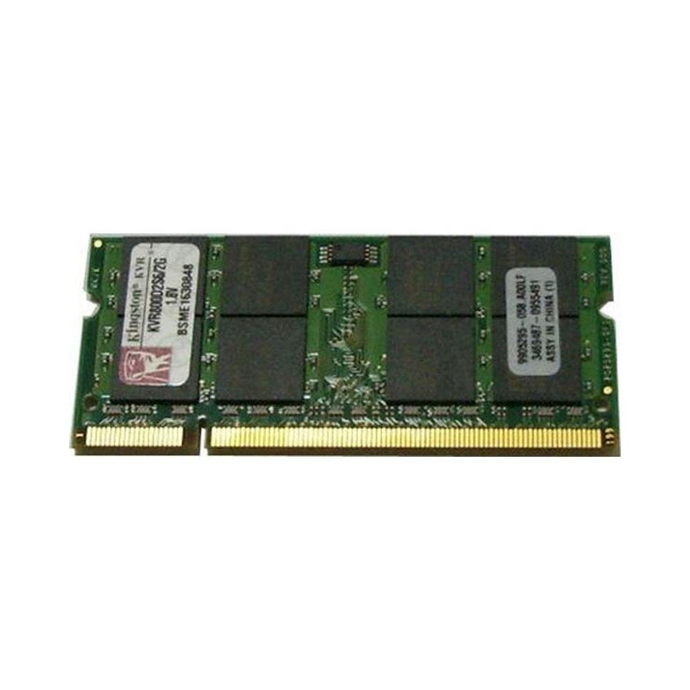 Kingston 2GB 667MHz DDR2 KIN-SOPC5300-2G RAM Bellek