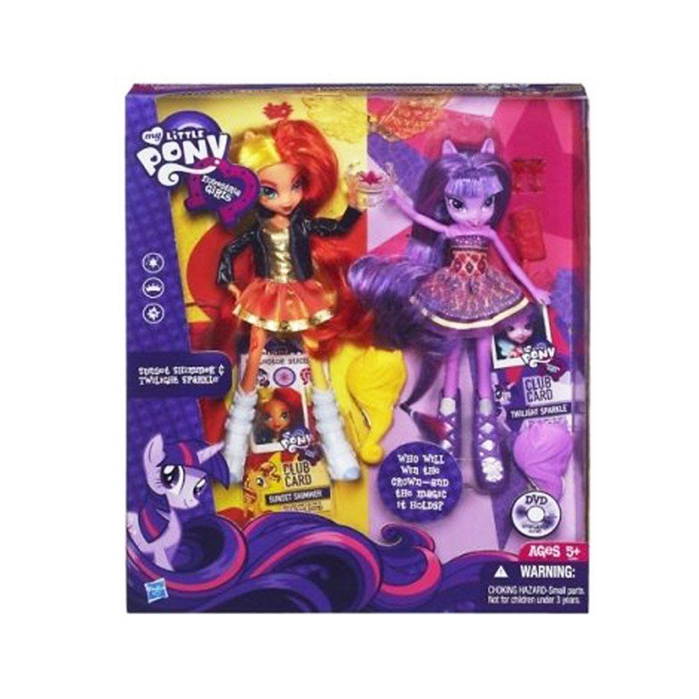 My Little Pony Pony Girls Ikili Set