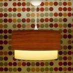 Crea Lighting Doubleshade Wood Zeytin Abajur