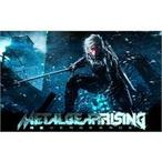 Metal Gear Rising Revengeance PS3 Oyunu