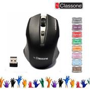 Classone T120 Mouse