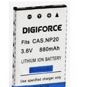 Digiforce Casio NP-20 Batarya