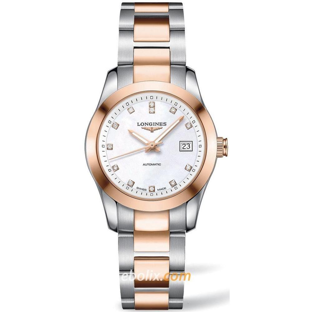 Hotline.ua: -1- - цены, подробные описания, фотографии, обзоры, тесты, отзывы. купить Женские часы