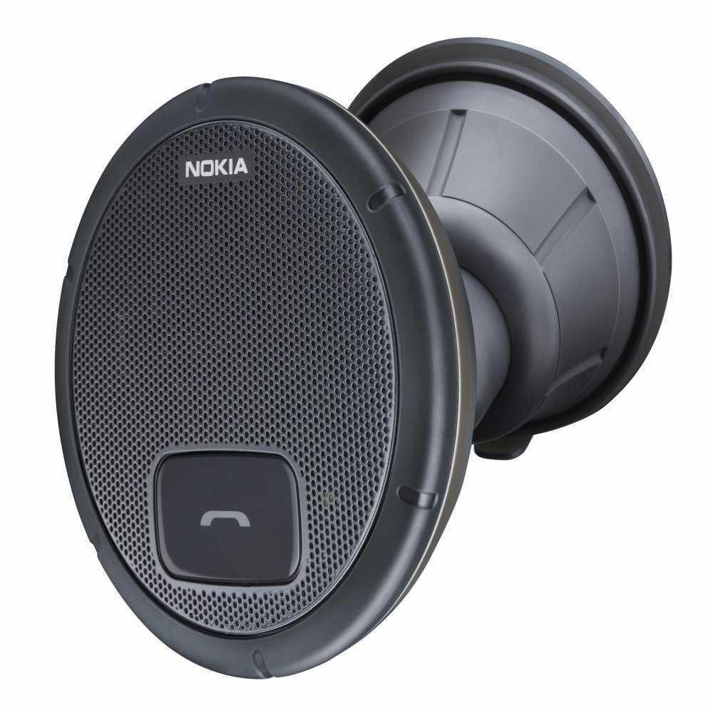 Nokia HF-310 Kit