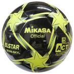 Mikasa SE509-BKYL Dikişli Futbol Topu
