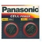 Panasonic CR2032 Lityum Hafıza Pili