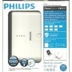 Philips DLP10402 Power Bank