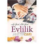 İyi Günde Kötü Günde Evlilik - Hekimoğlu İsmail (ISBN:9799753629218)