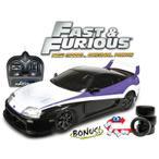 Nikko Toyota Supra Uzaktan Kumandalı Oyuncak Araba